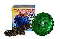 Су-Джок Массажер «МАССАЖНЫЙ ШАРИК» для интенсивного воздействия в комплекте с двумя кольцевыми пружинами.
