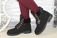 Ботинки женские 6414ох
