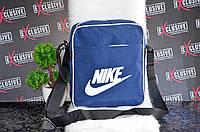 Спортивная сумка Найк.