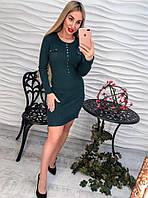 Женское коротенькое платье машинной вязки