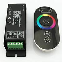 RGB контроллер 18А с сенсорным радио пультом