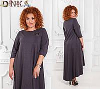 Платье 46+ длинное сзади короткое спереди 1481-1