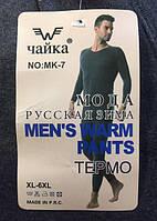 Гамаши мужские Термо XL-6XL Хлопок