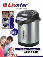 Термопот (термос-чайник) Livstar LSU-4148