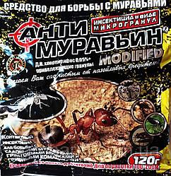 Антимуравьин 120 г,оригинал
