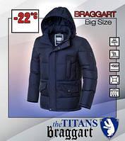 Недорогая куртка большого размера Braggart Titans - 3284 темно синий