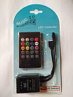 Аудио контроллер RGB 6А с ИК-пультом