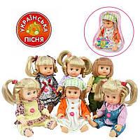 Кукла в рюкзаке Оксаночка 5063-5064-5065-5058, муз(укр), 25см