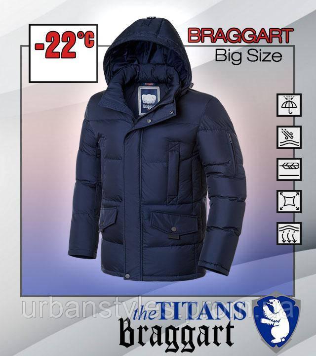 Недорогая куртка большого размера Braggart Titans