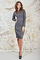 Приталенное модное платье женское на зиму Фридом, размер 42, 46, 50
