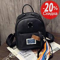Рюкзак женский городской кожаный подростковый с лентами (черный)