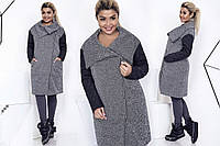 Женское пальто ш976