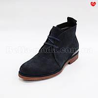 Мужские ботинки на натуральном меху Cosottinni