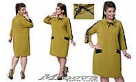 Однотонное  платье с вставками эко-кожи и высоким широким воротником