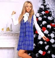 Платье с бантом. Электрик, 3 цвета. Р-ры: 42, 44, 46.