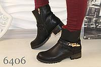 Ботинки женские 6406ох