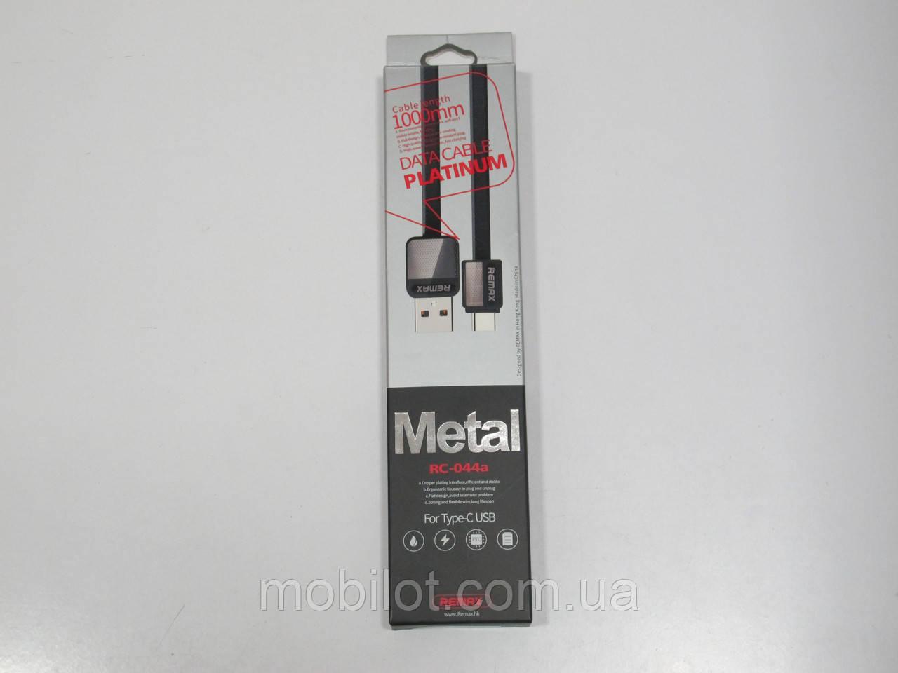 Кабель USB Remax RC-044a (AR-4597)
