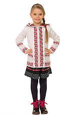 """Теплая шерстяная кофта """"София"""", для девочки, с украинским орнаментом, на рост 128 см, фото 3"""