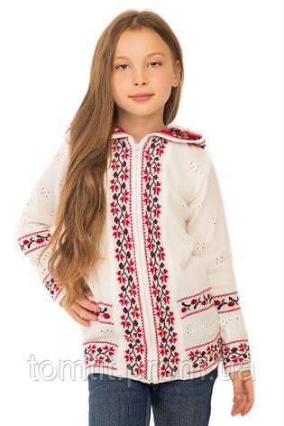 """Теплая шерстяная кофта """"София"""", для девочки, с украинским орнаментом, на рост 128 см, фото 2"""