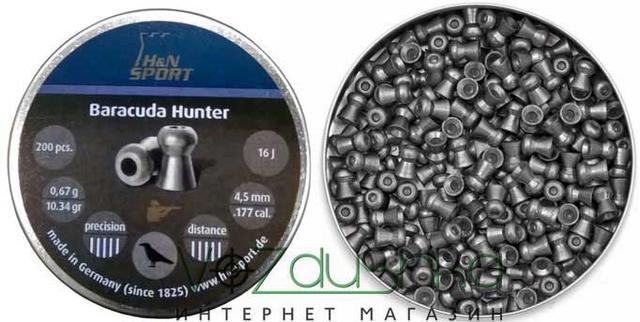раскрытая упаковка пуль H&N Baracuda Hunter