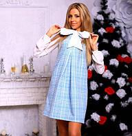 Платье с бантом. Голубой, 3 цвета. Р-ры: 42, 44, 46.