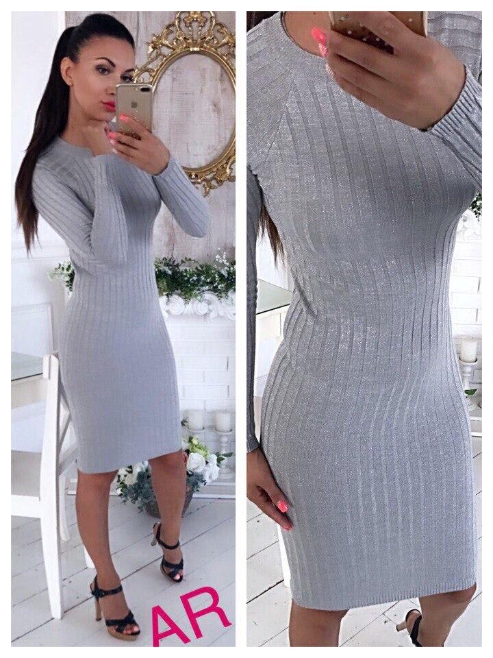 Сукня фабричний Китай Якість люкс ! Розмір 42/46 Тканина щільний люрикс , машинна зв'язка
