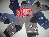 Махровые детские носки р.16 (мальчик),от 5 шт -12.50 гр.