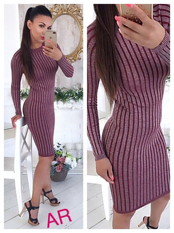 Платье фабричный Китай Качество люкс ! Размер 42/46 Ткань плотный люрикс , машинная связка