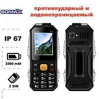 Новый Противоударный LAND ROVER S15 NEW MINI (влаго и пыле защищенный телефон)