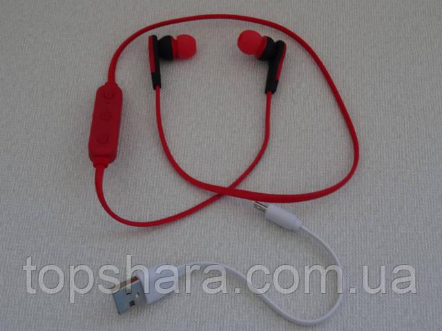Наушники беспроводные Bluetooth Nike MS-B4 красные