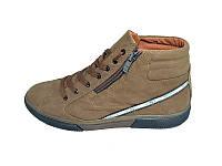 Мужские ботинки зимние с нат. кожи на меху Visazh New Style 359 Judas-colored размеры: 40 41 42 43 44 45