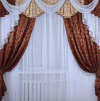 Комплект ламбрекен  со шторами на карниз 2,5м., цвет коричневый з бежевым Код 068лш069+