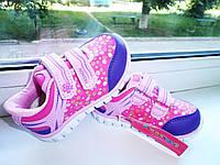 Детские для девочки кроссовки розовые+сиреневые,на липучках размеры 21,23,26