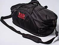 Практичная спортивная сумка Mad Infinity 40 л SIN8001 Черный