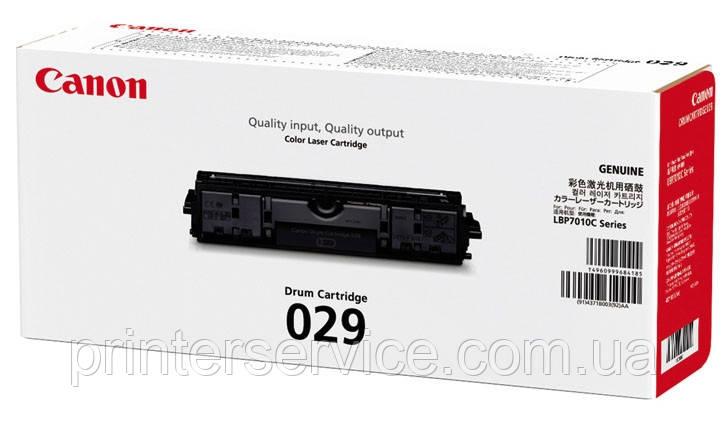 Блок фотобарабана Canon 729 drum для LBP7018C/ 7010C