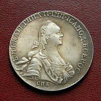 Полтина  1766 г. Екатерина II