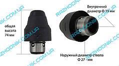 Патрон для перфоратора Bosch 2-26 SDS-plus