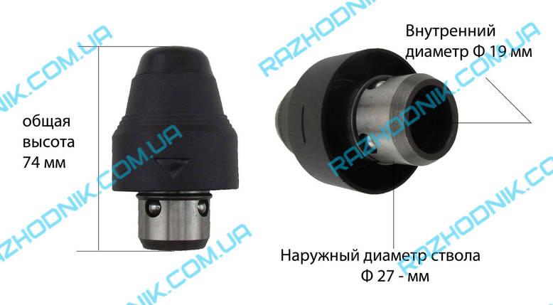 Патрон для перфоратора  Bosch 2-26 SDS-plus, фото 2