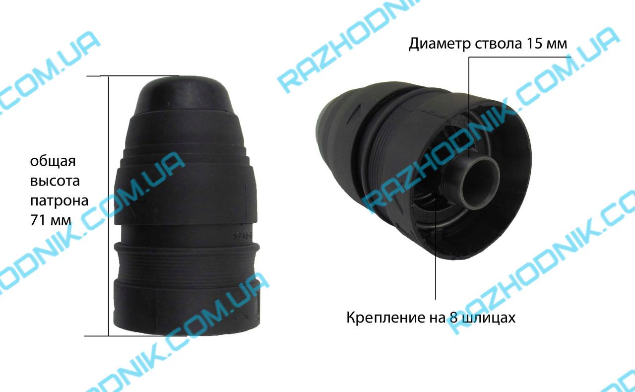 Патрон для перфоратора Bosch 2-24 SDS-plus