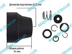 Ремкомплект патрона для перфоратора Bosch 2-26
