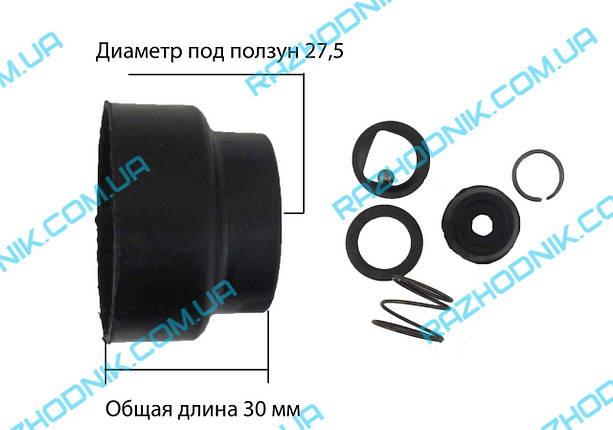 Ремкомплект патрона для перфоратора Bosch 2-24, фото 2