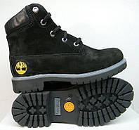 Ботинки зимние подростковые нубук черные 0008ТМ