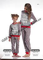 Домашний комплект, пижама женская  102/001 *(начес)(ELLEN). Коллекция осень-зима 2018! Спешите быть первыми!