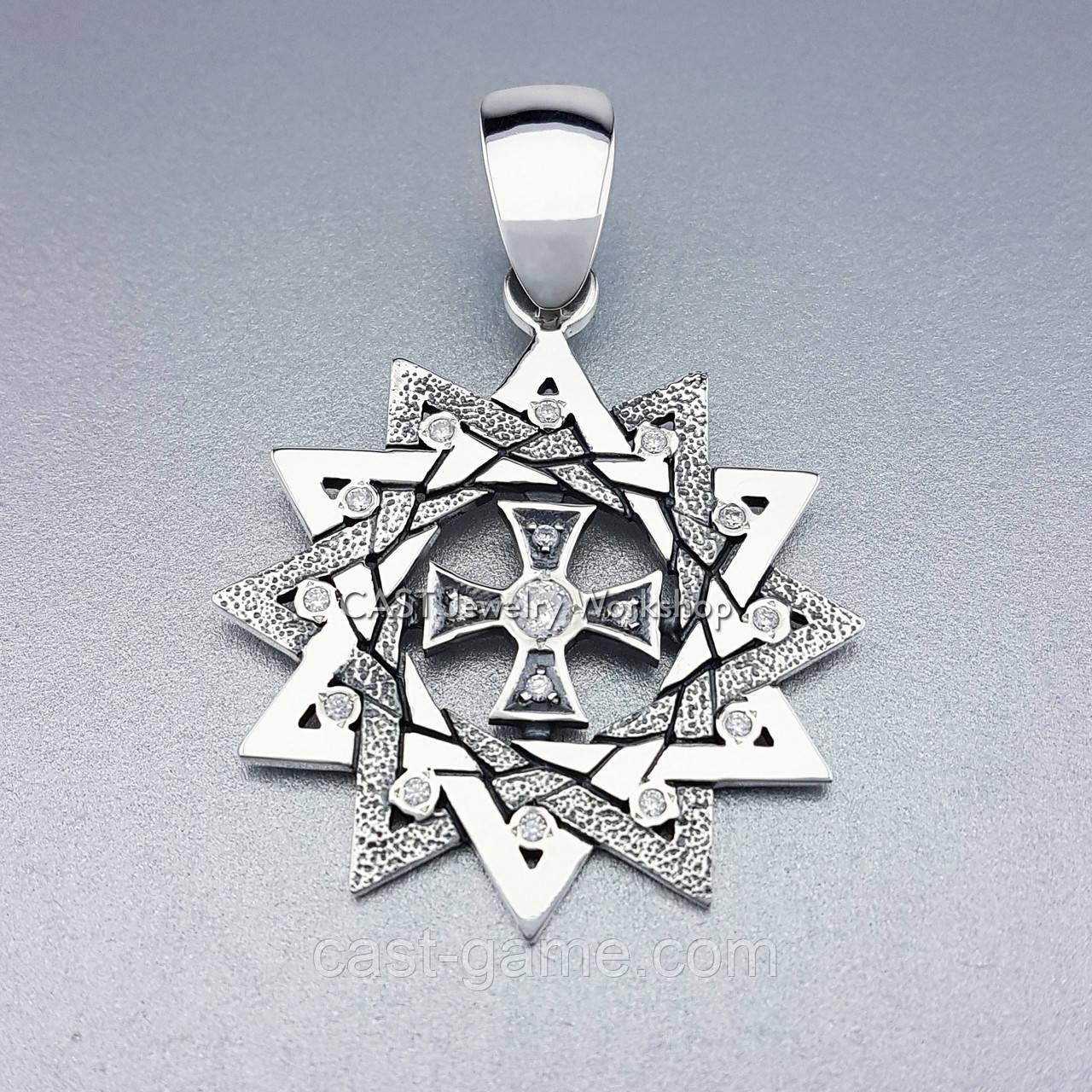 d8a8d154bc6b Звезда Эрцгаммы (с большим ушком) подвес серебро 925 пробы - CAST ювелирная  мастерская в