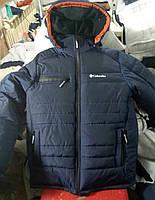 Мужская зимняя куртка на меху 48-52р Columbia