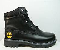 Ботинки демисезонные подростковые кожаные черные 0026ТМ-1