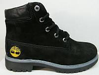 Ботинки демисезонные подростковые нубук черные 0008ТМ-1