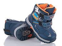 Ботинки GFB (G159-2) Зимняя обувь для мальчиков.