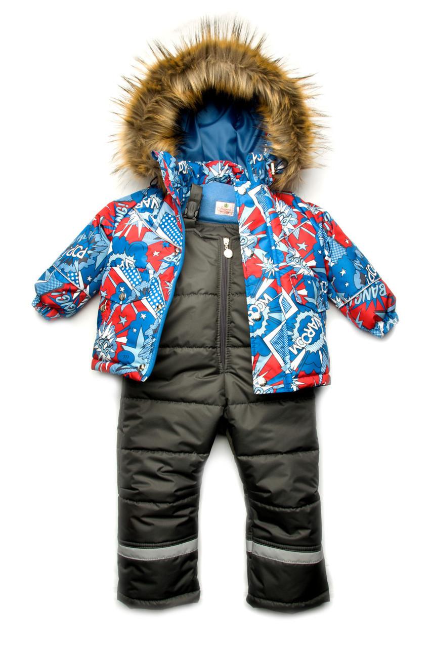 Зимний детский костюм из мембранной ткани для мальчика