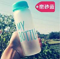 Бутылочка My bottle матовый пластик белая розовая голубая желтая крышка